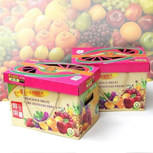 Fruit and Vegetable Shipping Corrugated Packaging Boxes China Manufacturer