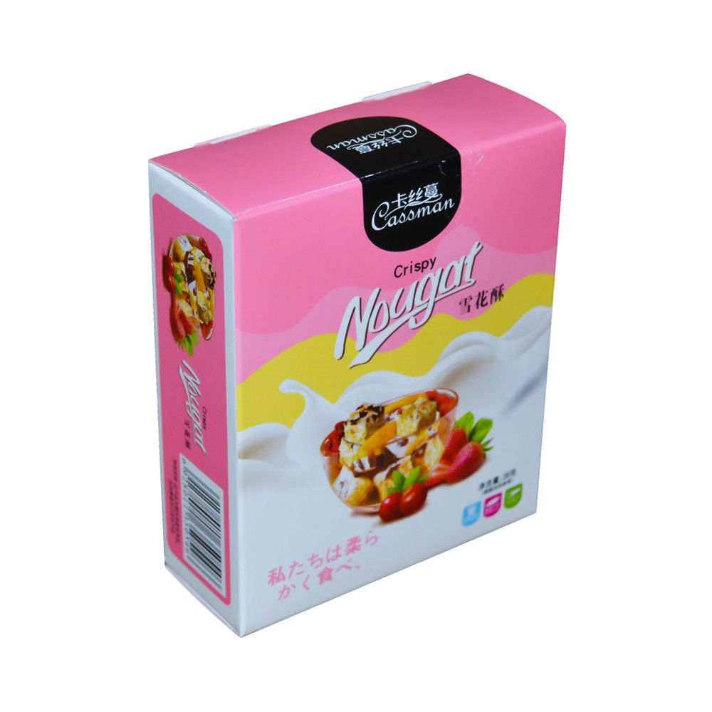 Food Art Paper Packaging Boxes Professional Manufacturer