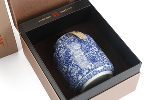 Luxury Rigid Paper Coffee Mug Cup Packaging Box Manufacturer China