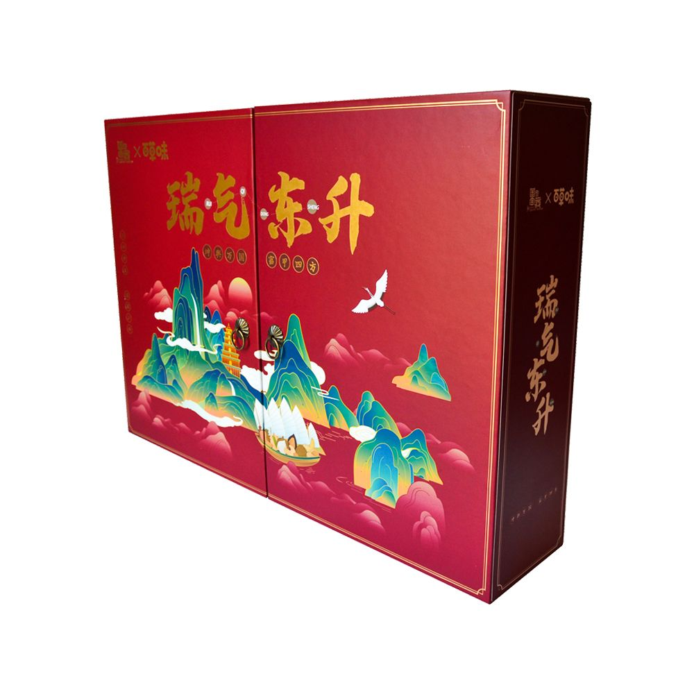 Extra Big Luxury Food Rigid Paper Packaging Boxes