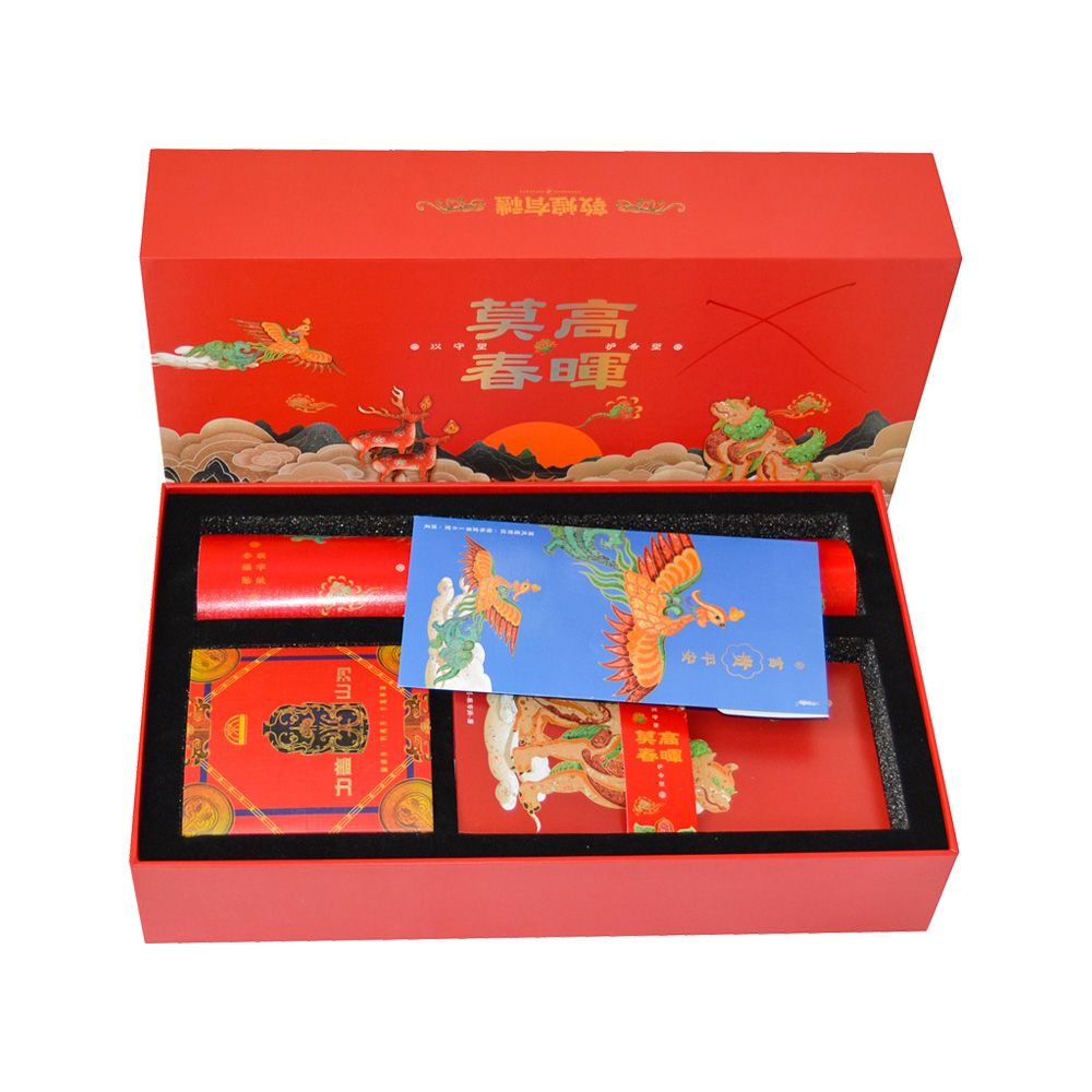 Hardboard Luxury Strong Paper Packaging Lid Box with Inner Boxes China Supplier