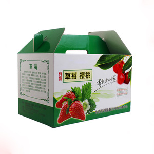 Full Color Printing Glossy Lamination Handled Paper Box for Packing Strawberry Cherry