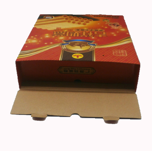 Environmental Biodegradable Color Cardboard Food Packaging Box