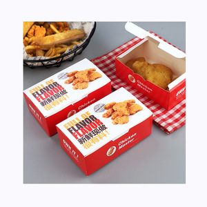 Disposable Kraft Paper Food Boxes for Fried Chicken China Manufacturer