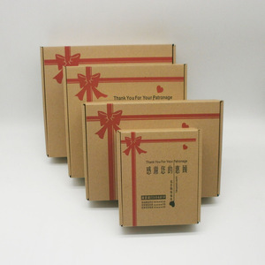 Dongguan manufacturer printing service corrugated paper boxes for electronics