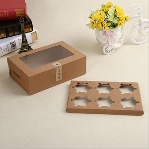 Cupcake Muffin Packaging White Kraft Paper Bottom Bracket Pudding Pastry Boxes