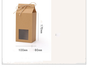Food Kraft Paper Folding Packaging Boxes With Clear Window Manufacturer