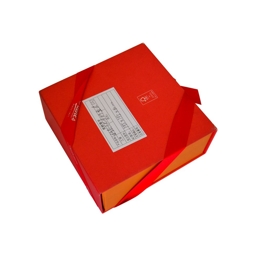 New Cardboard Rigid Folding Packaging Boxes Professional Manufacturer