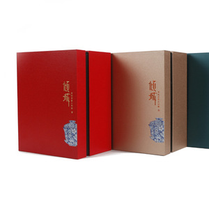 Custom Logo Luxury Rigid Paper Expensive Coffee Mug Packaging Cup Home Decoration China Vase Box For Gift Tea Tin