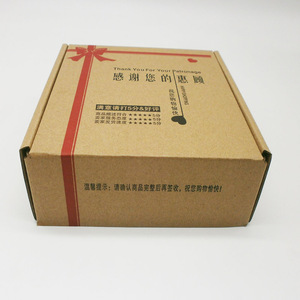 Corrugated Kraft Paper Folding Boxes Different Sizes Packaging Boxes China Supplier